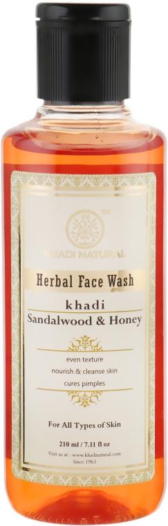"""Гель для умывания антивозрастной """"Сандал и мед"""" - Khadi Natural Sandalwood & Honey Face Wash"""