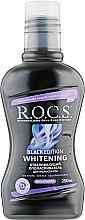Духи, Парфюмерия, косметика Ополаскиватель отбеливающий для полости рта - R.O.C.S. Whitening Black Edition