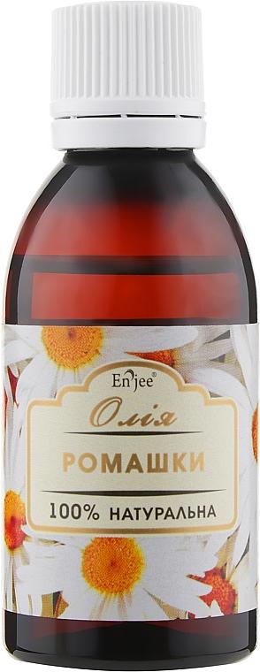 Косметическое масло ромашки - Enjee