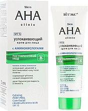 Духи, Парфюмерия, косметика Успокаивающий крем для лица с аминокислотами - Витэкс Skin AHA Clinic Calming Post-Peel Care Facial Cream