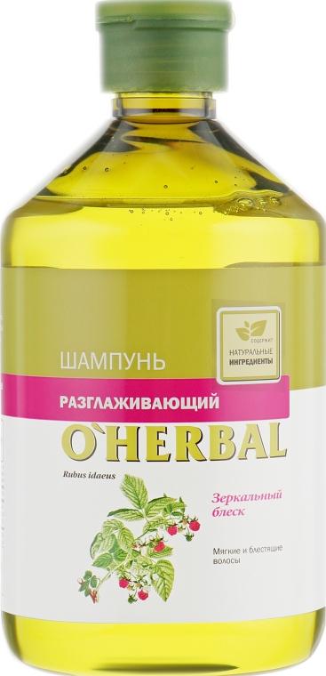 Шампунь разглаживающий для блеска волос с экстрактом малины - O'Herbal Smoothing Shampoo — фото N3