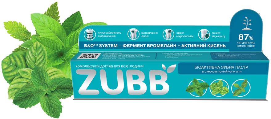 """Зубная паста """"Тройная мята"""" - ZUBB"""