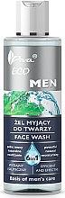 Духи, Парфюмерия, косметика Гель для умывания - Ava Laboratorium Eco Men Face Wash Gel 6in1