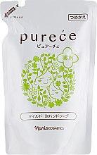 Духи, Парфюмерия, косметика Мыло для рук, заправка - Naris Purece Yakuyo Hand Soap N