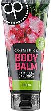 Духи, Парфюмерия, косметика Интенсивно увлажняющий бальзам для тела с ароматом камелии японской - Cosmepick Body Balm Camellia Japonica
