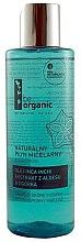 Духи, Парфюмерия, косметика Мицеллярная жидкость для лица - Be Organic Micellar Water