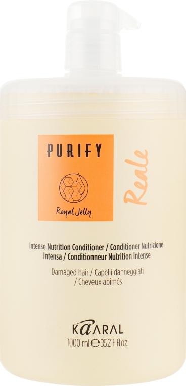 Крем-кондиционер интенсивный питательный - Kaaral Purify Real Conditioner