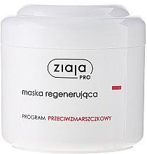 Духи, Парфюмерия, косметика Восстанавливающая маска для лица - Ziaja Pro Regenerating Mask