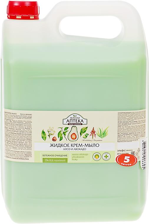 "Жидкое мыло для рук ""Алоэ"" - Зеленая аптека"