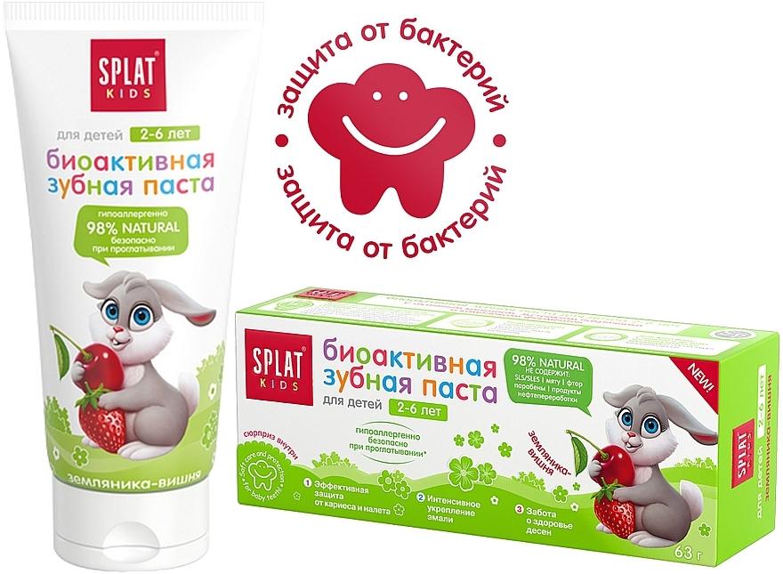 """Натуральная антибактериальная детская зубная паста """"Земляника-вишня"""", от 2 до 6 - SPLAT Kids"""