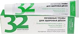 """Духи, Парфюмерия, косметика Зубная паста """"32 жемчужины"""", лечебные травы для здоровья дёсен - Modum"""