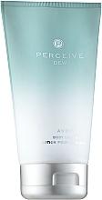 Духи, Парфюмерия, косметика Avon Perceive Dew - Парфюмированный лосьон для тела