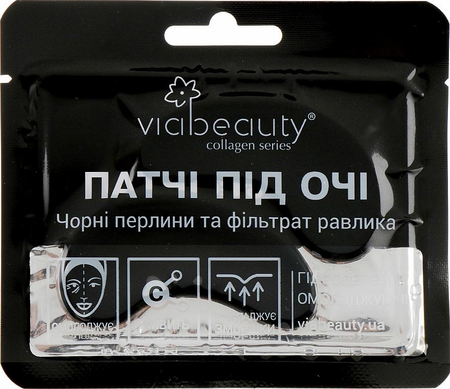 """Патчи под глаза """"Черный жемчуг с фильтратом улитки"""" - Via Beauty Hydrogel Eye Rejuvenating Patch"""