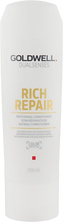 Кондиционер для сухих и поврежденных волос - Goldwell DualSenses Rich Repair Conditioner