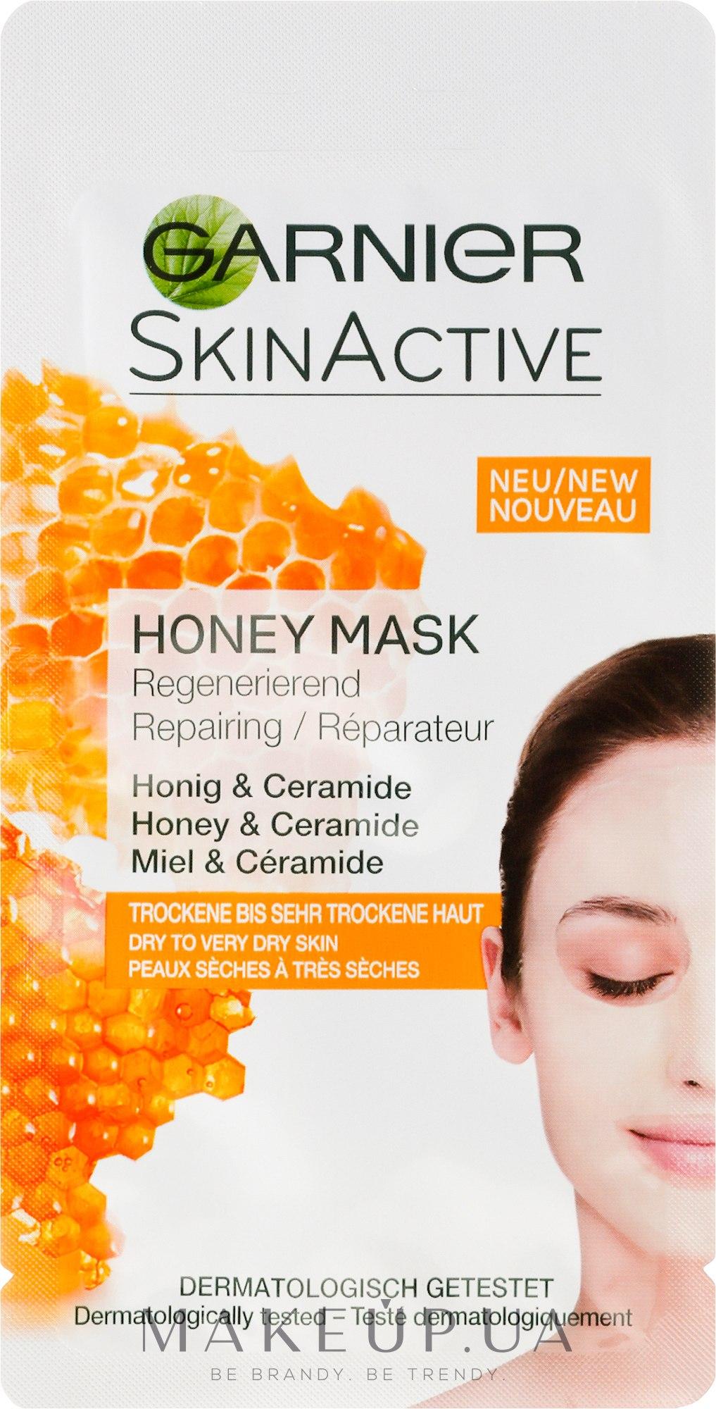 Восстанавливающая маска для лица с мёдом - Garnier SkinActive Honey Mask — фото 8ml