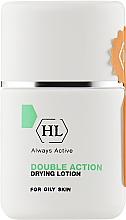 Парфумерія, косметика Підсушуючий лосьйон - Holy Land Cosmetics Double Action Drying Lotion