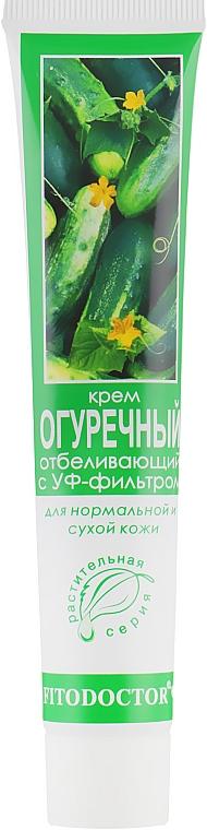 Отбеливающий увлажняющий крем «Огуречный» с УФ-фильтром - Фитодоктор