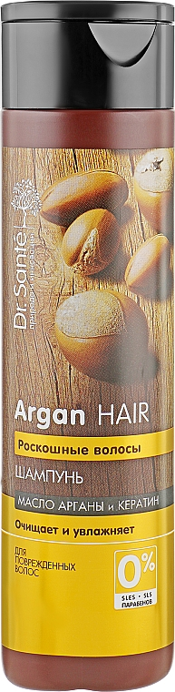 """Шампунь для волос """"Увлажняющий"""" с маслом арганы и кератином - Dr. Sante Argan Hair"""