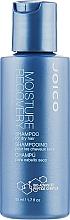 Духи, Парфюмерия, косметика Шампунь для сухих волос - Joico Moisture Recovery Shampoo for Dry Hair