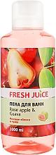 Парфумерія, косметика Піна для ванни - Fresh Juice Rose Apple and Guava