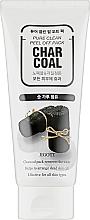 Духи, Парфюмерия, косметика Маска-пленка для глубокого очищения - Jigott Charcoal Pure Clean Peel Off Pack