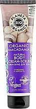 Духи, Парфюмерия, косметика Крем-скраб для тела - Planeta Organica Organic Macadamia Body Scrub