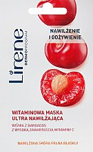 Духи, Парфюмерия, косметика Увлажняющая маска для лица - Lirene Dermo Program Ultra Moisturizing Mask