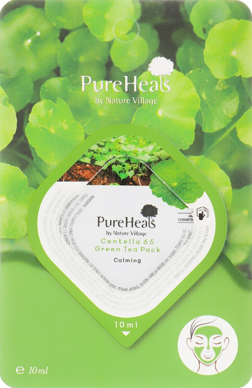 Восстанавливающая маска с экстрактом центеллы и зеленым чаем - PureHeal's Centella 65 Green Tea Capsule Pack