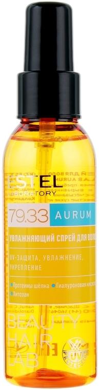 Увлажняющий спрей для волос - Estel Professional Beauty Hair Lab 79.33 Aurum