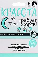 Парфумерія, косметика Воскові смужки для депіляції чутливої шкіри обличчя - Bio World Secret Life