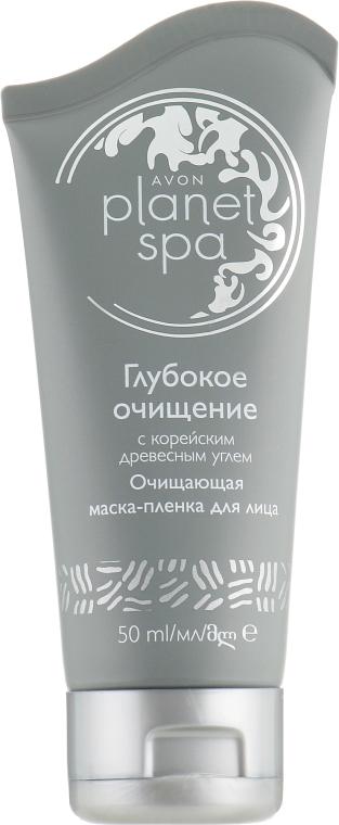"""Очищающая маска-пленка для лица """"Глубокое очищение"""" - Avon Planet Spa"""