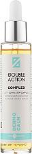 Комплекс-концентрат пом'якшувальний - Hair Company Double Action Dermo Calm Complex — фото N1