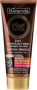 Бронзирующий увлажняющий крем для тела - Bielenda Magic Bronze 2in1 Moisturizing Bronze Cream For Dark Skin