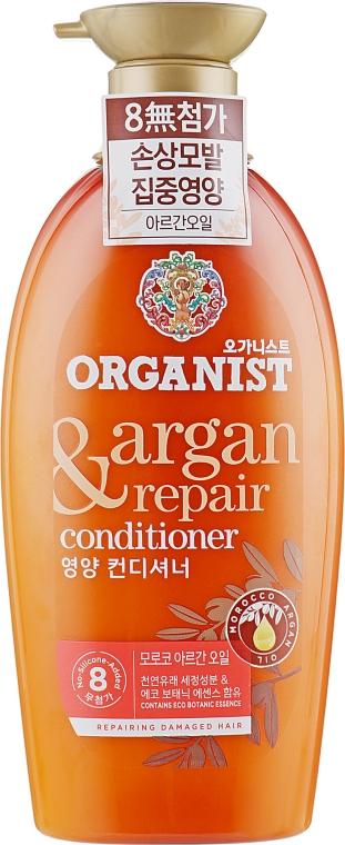 Бальзам для волос с аргановым маслом - LG Household & Health LG Organist Moroco Argain Oil