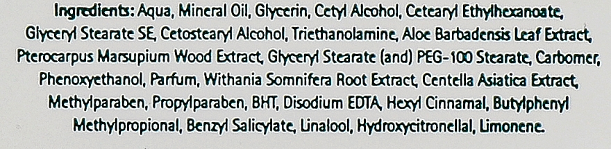 Питательный крем - Himalaya Herbals — фото N7