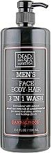 Духи, Парфюмерия, косметика Гель для душа, волос и лица для мужчин - Dead Sea Collection Men's Sandalwood Face, Hair & Body Wash 3 in 1