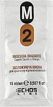 Духи, Парфюмерия, косметика Маска для сухих и вьющихся волос - Echosline M2 Hydrating Mask (пробник)