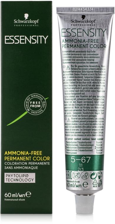 Ухаживающий перманентный крем-краситель - Schwarzkopf Professional Essensity Permanent Colour