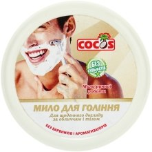 Духи, Парфюмерия, косметика Мыло для бритья - Cocos Soap
