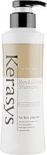 Духи, Парфюмерия, косметика Шампунь оздоравливающий - KeraSys Hair Clinic Revitalizing Shampoo