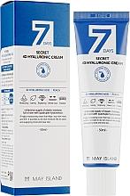 Духи, Парфюмерия, косметика Крем с 4 видами гиалуроновой кислоты - May Island 7 Days Secret 4D Hyaluronic Cream