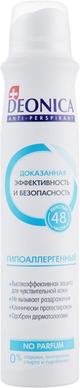 "Дезодорант-антиперспирант ""Гипоаллергенный"" - Deonica"