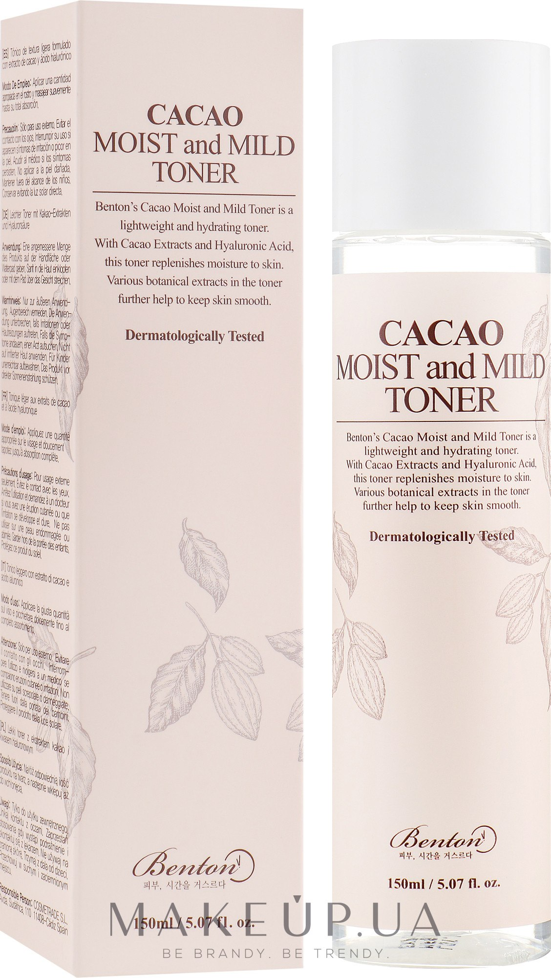 Тонер с маслом какао - Benton Cacao Moist and Mild Toner — фото 150ml