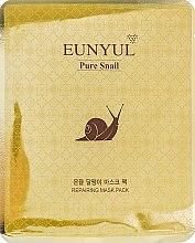 Духи, Парфюмерия, косметика Маска для лица с муцином улитки - Eunyul Snail Mask Pack