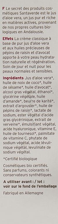 Крем для обличчя з алое вера поживний без запаху - Santa Verde Foundat Facial Care Medium Aloe Vera Cream Fragrance Free — фото N3