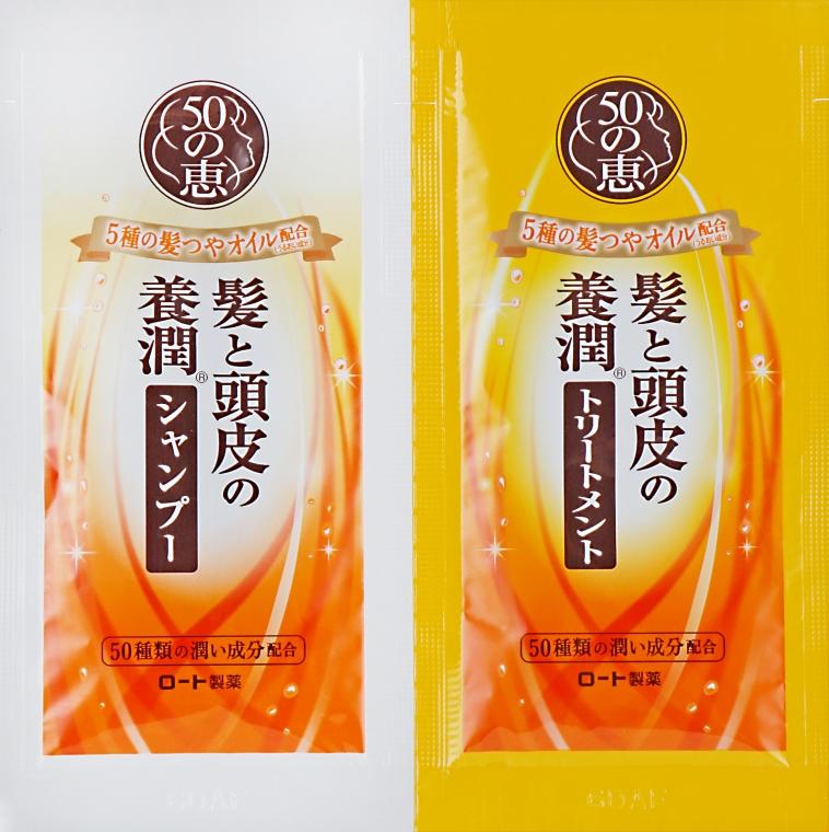 Набор пробников для ухода за волосами - 50 Megumi (sh/10 ml+cond/10 ml)