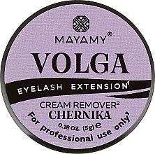 Духи, Парфюмерия, косметика Ремувер для ресниц кремовый - Mayamy Volga Cream Remover Chernika