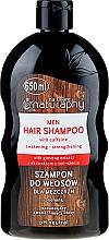 Духи, Парфюмерия, косметика Шампунь с кофеином для мужчин - Bluxcosmetics Naturaphy Hair Shampoo