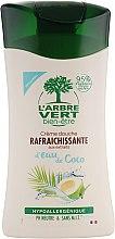 Духи, Парфюмерия, косметика Крем-гель для душа освежающий, с экстрактом кокосовой воды - L'Arbre Vert Cream Shower Gel