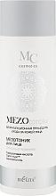 Парфумерія, косметика Мезотонік для обличчя - Bielita MEZO complex